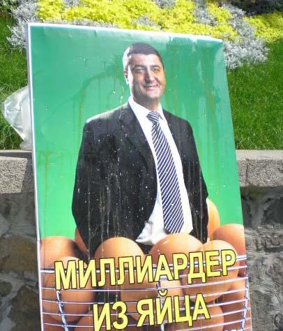 Олег Бахматюк: банкротство підприємств холдингу — це всього лиш стратегічний хід