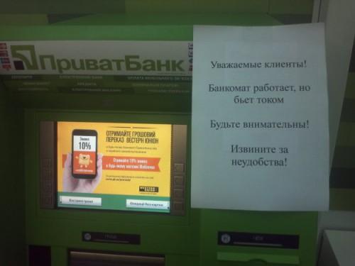 Кабмин заложил в проект Госбюджета-2015 курс на уровне 17 гривен за доллар, - Яценюк - Цензор.НЕТ 6305