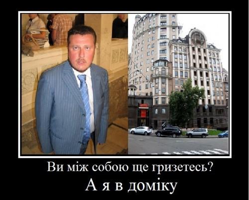 Domik-Yacenko1