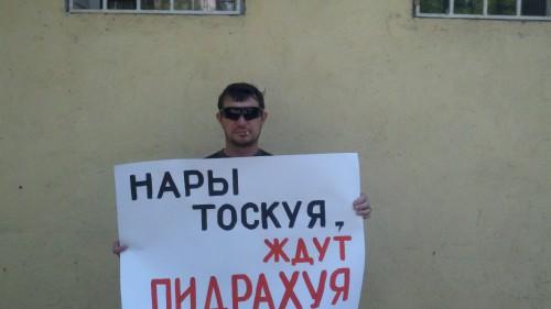 Кивалов снял кандидатуру с выборов мэра Одессы из-за уголовных дел по фальсификациям, - Саакашвили - Цензор.НЕТ 1698