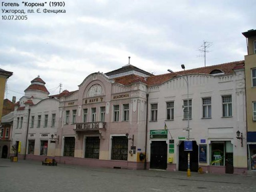 2005.07.10Korona1