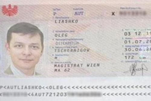 Lyshko-Avstria1
