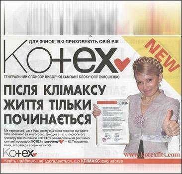 tim-kotex