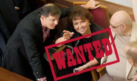 bahteeva-wanted1