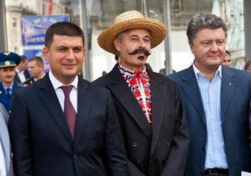 Украина должна учесть уроки событий, последовавших за провозглашением IV Универсала Центральной Рады в 1918 году, - Гройсман - Цензор.НЕТ 1511