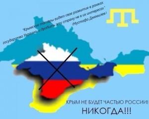 Krim-Ukr1
