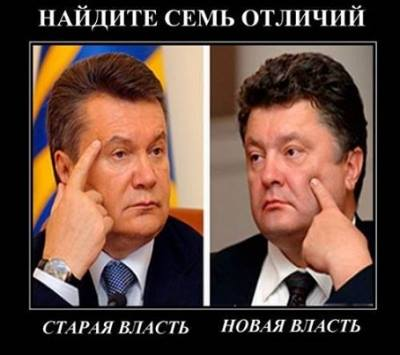 Poroshenko-Yanukovich2