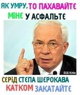 Azarov-pohovaite