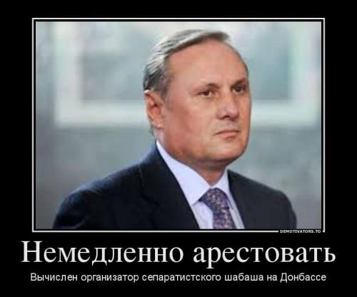Efremov-Oleksandr3-500x416