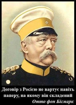 dogovir-rus1