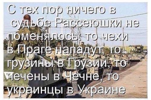 rus-okup9-500x331