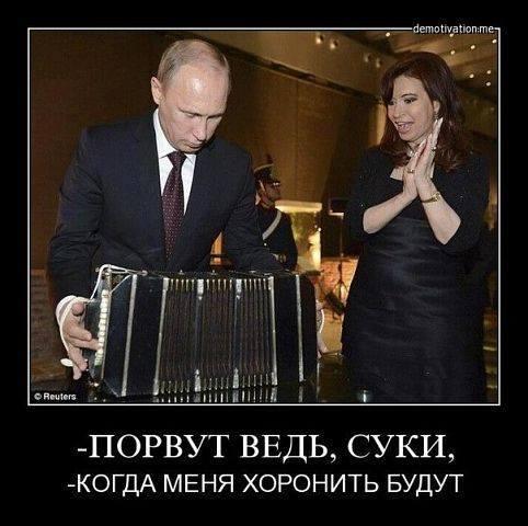 porvut-Putina1