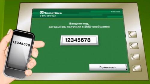 Privat4-500x280