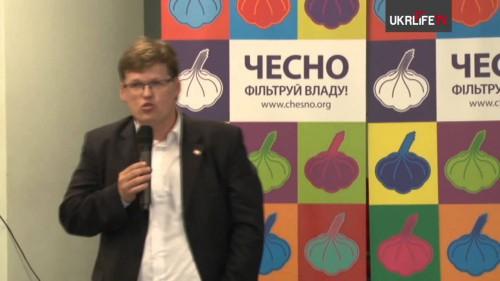 Rozenko-Pavlo1-500x281
