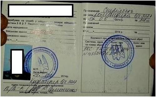 Semenchenko-Semen-falsif1-500x312