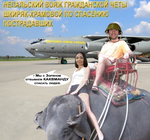 Shkiryak-Zoryan4-500x469 (1)