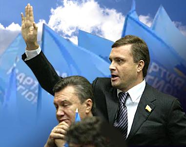 Levochkin-i-Yanukovich