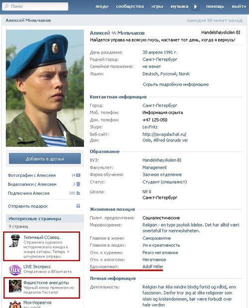 Milchakov-Oleksyi4
