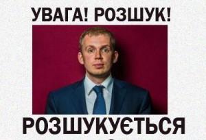 Kurchenko-rozhuk1-300x204