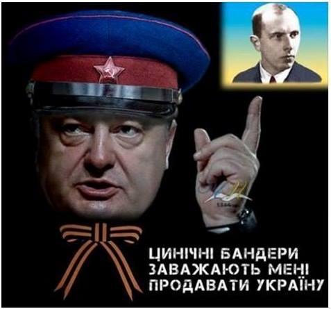 Poroshenko-zradnik6