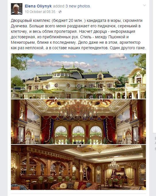 Dumchev-Sergyi2