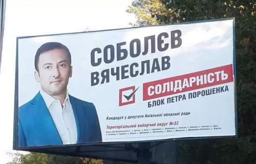 Sobolev-Vyacheslav1-500x320