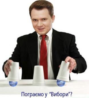 ohendovskyi-pidrahuy21