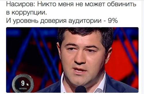 Nasirov-Roman3-500x329