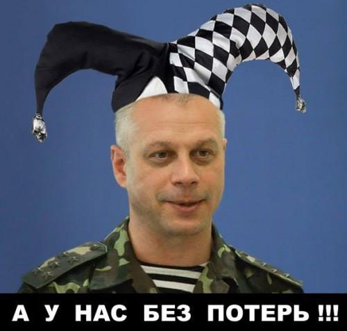 Lisenko-Andryi2-500x477