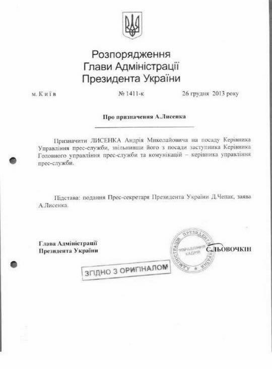Один оккупант ликвидирован, двое - ранены, уничтожен вражеский БТР: Лысенко озвучил потери боевиков на Донбассе - Цензор.НЕТ 1339