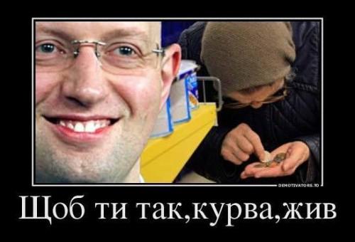yacenuk-kurva1-500x340