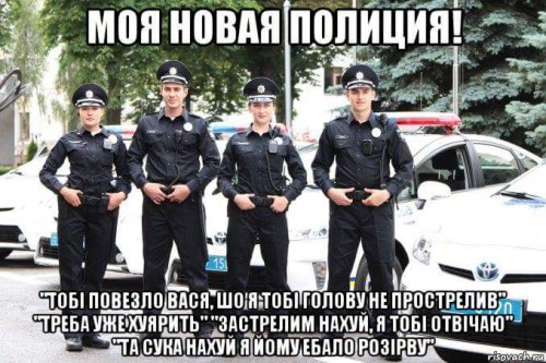 nova-policia1-500x333