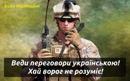 peregovori-ukr1-500x313