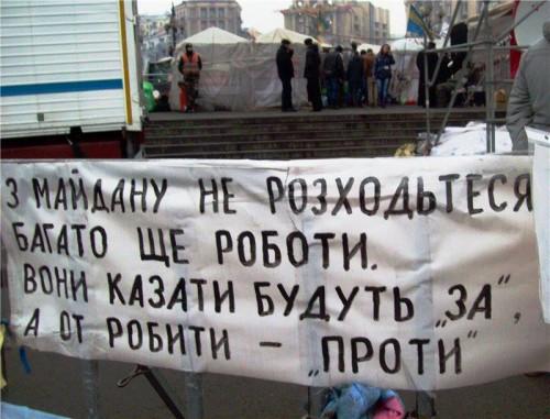 Крым, где преобладает российское население, - результат политики сталинского режима: издан масштабный сборник документов о полуострове - Цензор.НЕТ 7553