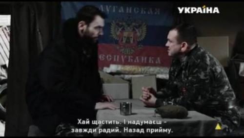 Ahmetov-separ-serial4-500x282