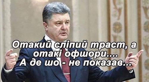Работа пошла: Луценко уже проводит совещание с заместителями и ставит задачи, - Геращенко - Цензор.НЕТ 2426