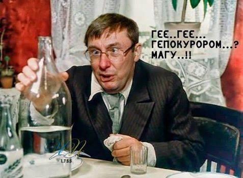 http://nacburo.org/wp-content/uploads/2016/05/Lucenko-genprokuror1.jpg