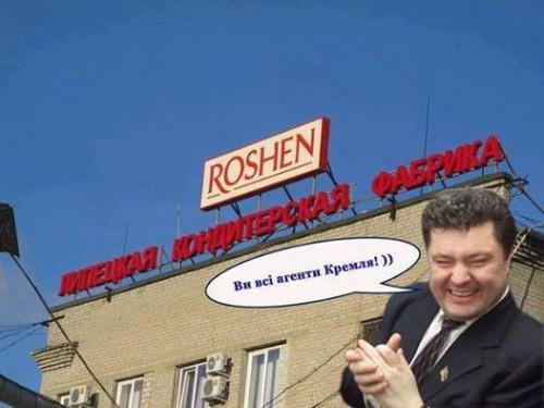 Poroshenko-agenti-Kremlya1-500x375