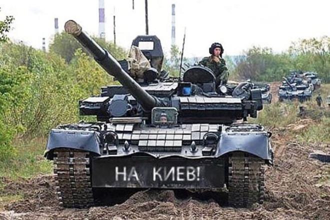 na-Kiev-tank1