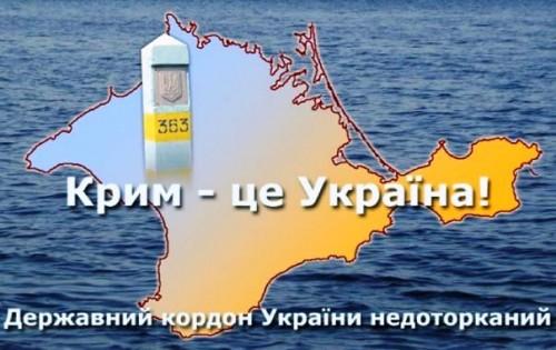 Krim-ce-Ukr1-500x315
