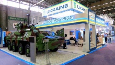 Ukroboronoprom1