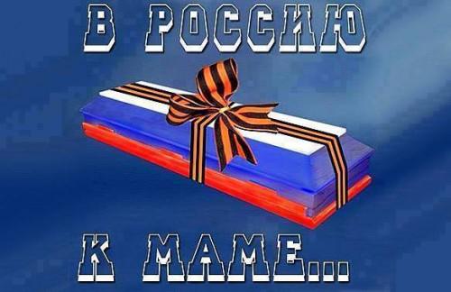 rus-grob1-500x324