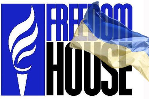 Freedom-house2