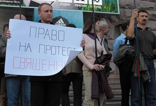 pravo-na-protest1