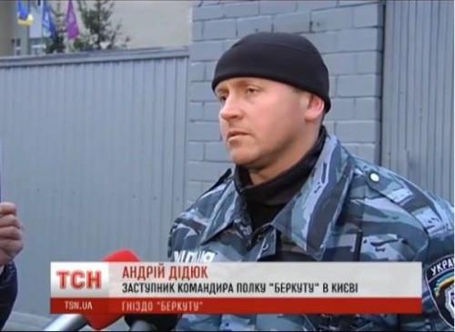 Diduk-Andryi1-500x365