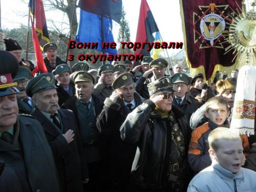 ne-torguvali-z-rus1-500x375