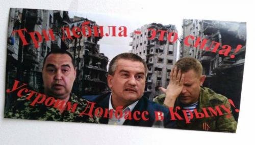 Krim-listivki1-500x286