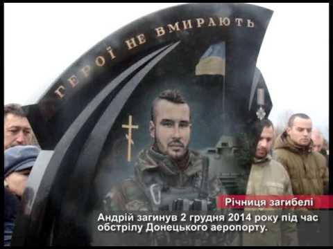 Tereshenko-Andryi-RIP1
