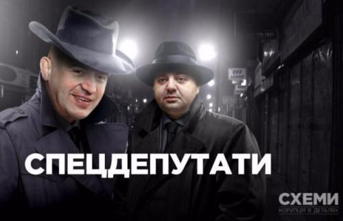 smotryashye-Poroshenko1-500x322