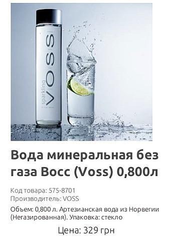 Poroshenko-voda2